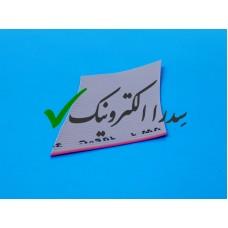 کابل فلت طوسی 50 رشته 2.54 میلی متر